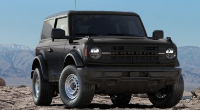ford-bronco-header-trim-selection