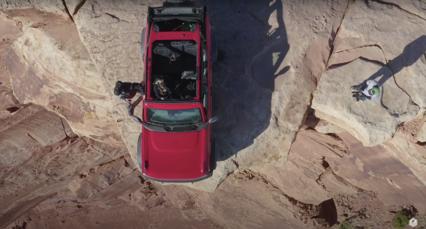 2021 Ford Bronco 360-Degree Camera System | How-To